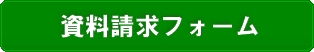 btn_pdf3